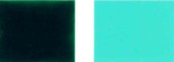 वर्णक-हरे-7-रंग