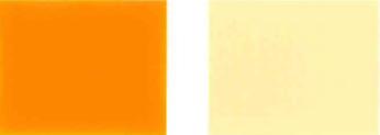 वर्णक पीले-1103RL रंग
